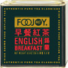 English Breakfast Black tin image