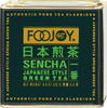 Sencha Green tin image