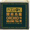 Orchid Oolong tin image