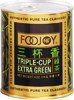 Triple Cup Extra Green tin image