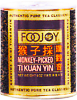Monkey-Picked Ti Kuan Yin Oolong tin image