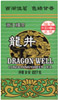 Dragonwell Lungching Green box image