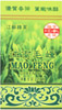 Maofeng Green box image