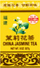 China Jasmine Green box image