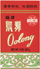 China Oolong box image